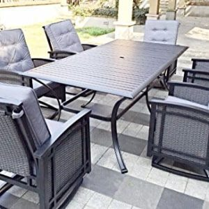 7PC-Rocking-Aluminum-Wicker-Patio-Dining-Furniture-Set-0-300x300 The Ultimate Guide to Outdoor Patio Furniture