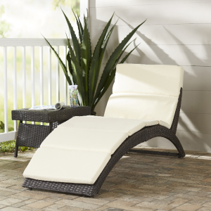 wade-logan-johnathan-chaise-lounge-300x300 Best Outdoor Wicker Patio Furniture