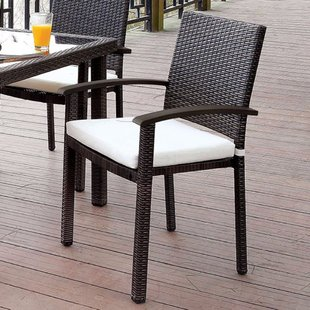 lentz-suave-wicker-upholstered-dining-chair-set-of-4 Wicker Chairs & Rattan Chairs